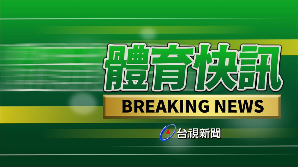 林昀儒、鄭怡靜擊退南韓 桌球混雙晉級4強!