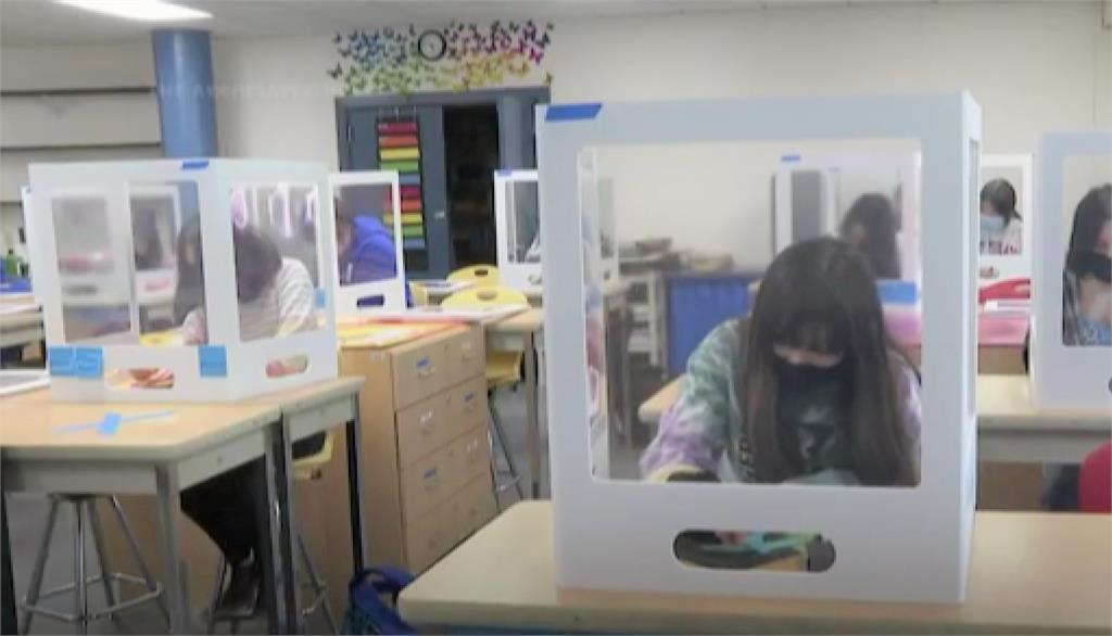 美國小學爆27人群聚染Delta,感染源是沒戴口罩的老師。圖/翻攝自AP Direct