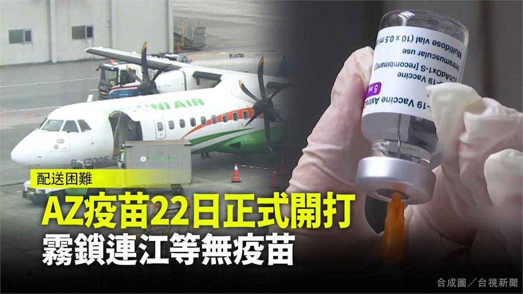 圖/台視新聞