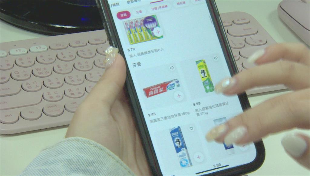 詐騙集團在外送平台盜刷購買大量民生用品。圖/台視新聞