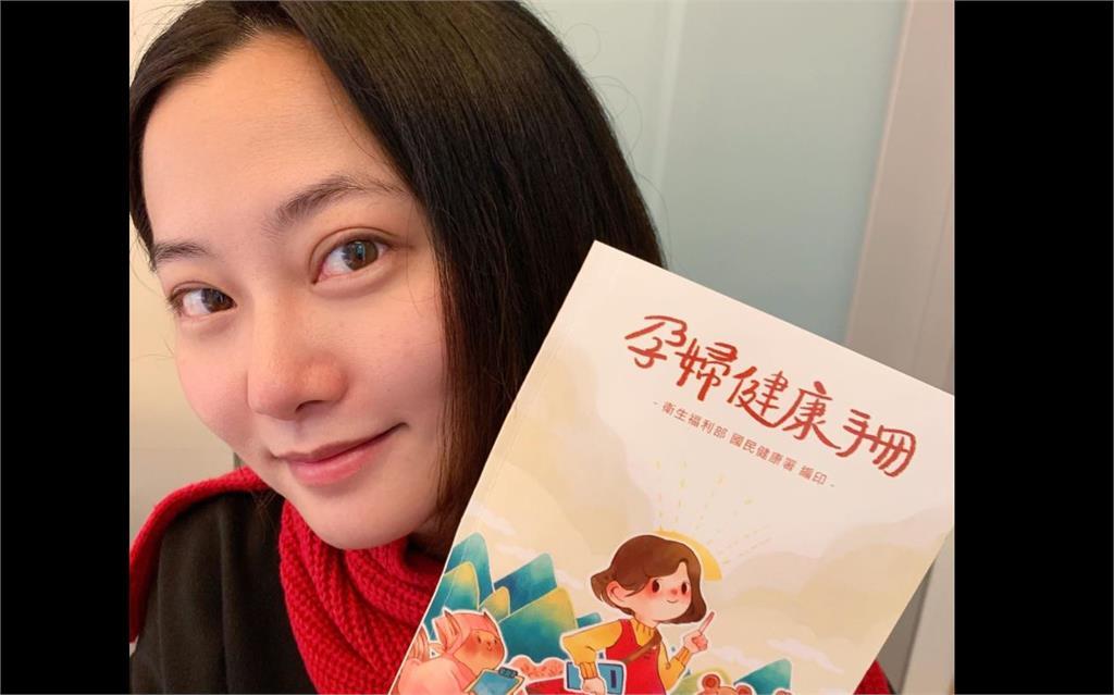 趙小僑在臉書公布領到孕婦健康手冊。圖:翻攝自趙小僑臉書