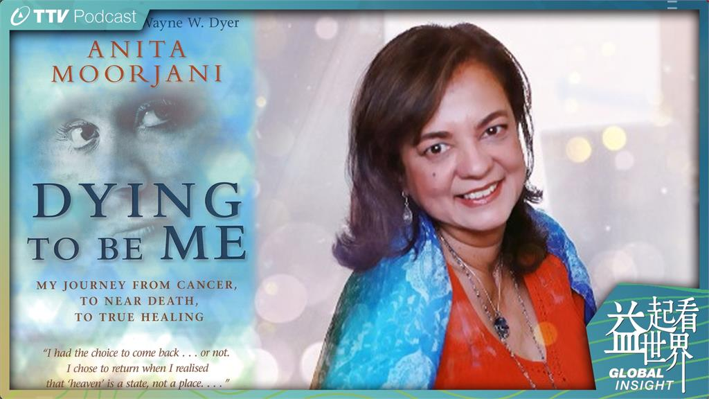 《死過一次才學會愛》原文書與作者艾尼塔·穆札尼。圖/翻攝自Facebook@Anita.Moorjani