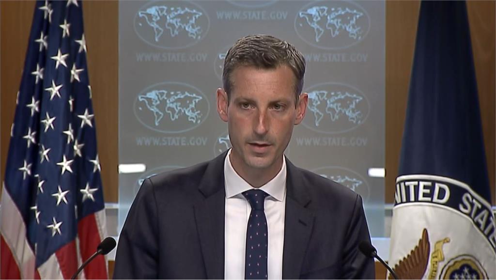 美國國務院發言人普萊斯表示,美國對台承諾「堅若磐石」。圖/翻攝自AP Direct