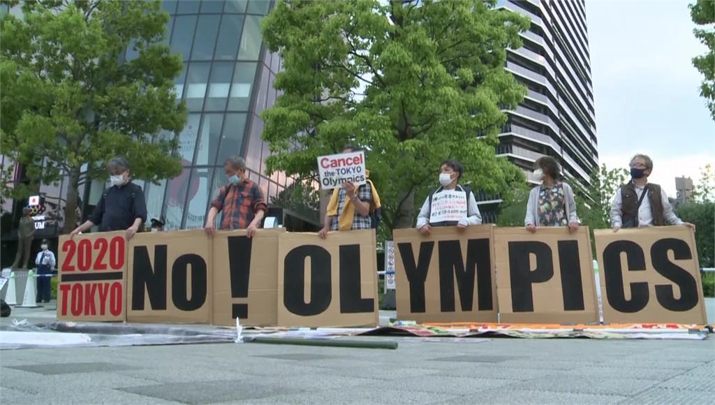 日本民眾上街「反對東奧」。圖/翻攝自AP Direct