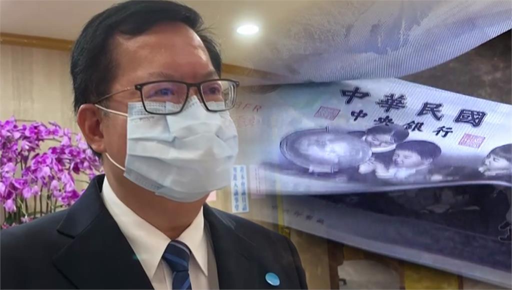 議會喊話「普發現金5千元」,鄭文燦表示予以尊重。圖/台視新聞