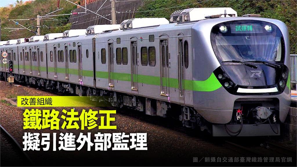 台鐵未來擬改革為國營企業。圖/翻攝自交通部臺灣鐵路管理局官網