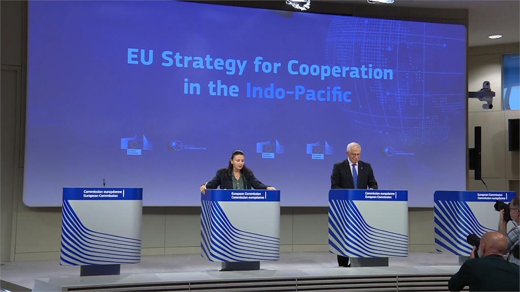 歐盟公布全新的印太戰略。圖/翻攝自AP Direct