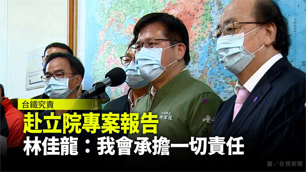 交通部長林佳龍今(7)日赴立院報告及備詢。圖/台視新聞