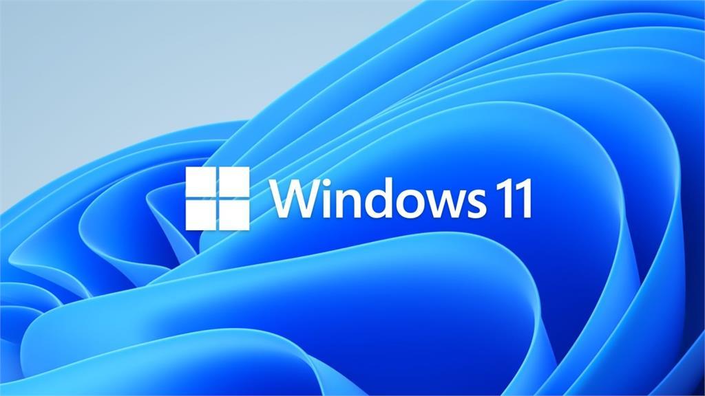 Windows 11正式版將在10月5日發布。圖/翻攝自微軟