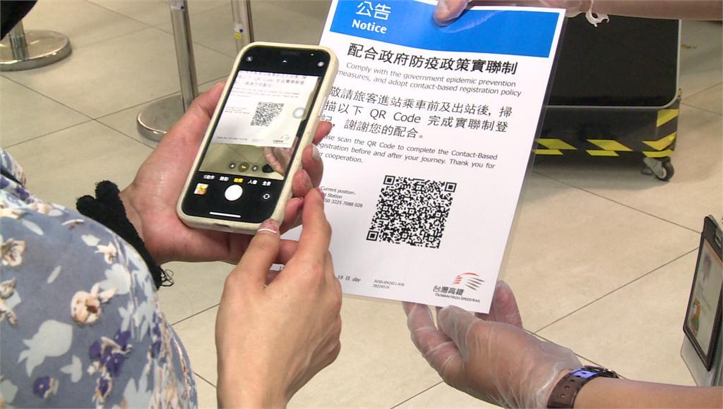 雙鐵進行「簡訊實聯制」。圖/台視新聞