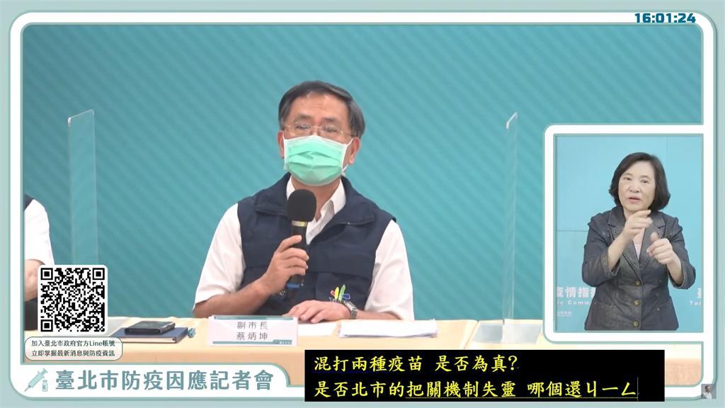 台北市副市長蔡炳坤。圖/翻攝自YouTube@柯文哲