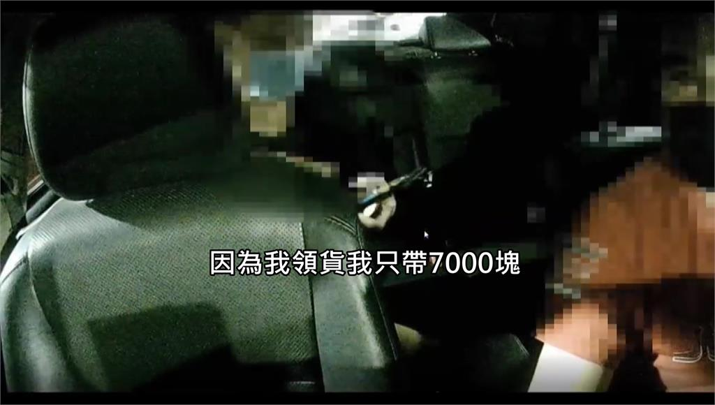 女子搭霸王車、騙4司機得手2.2萬 警逮「詐欺通緝犯」有毒品前科