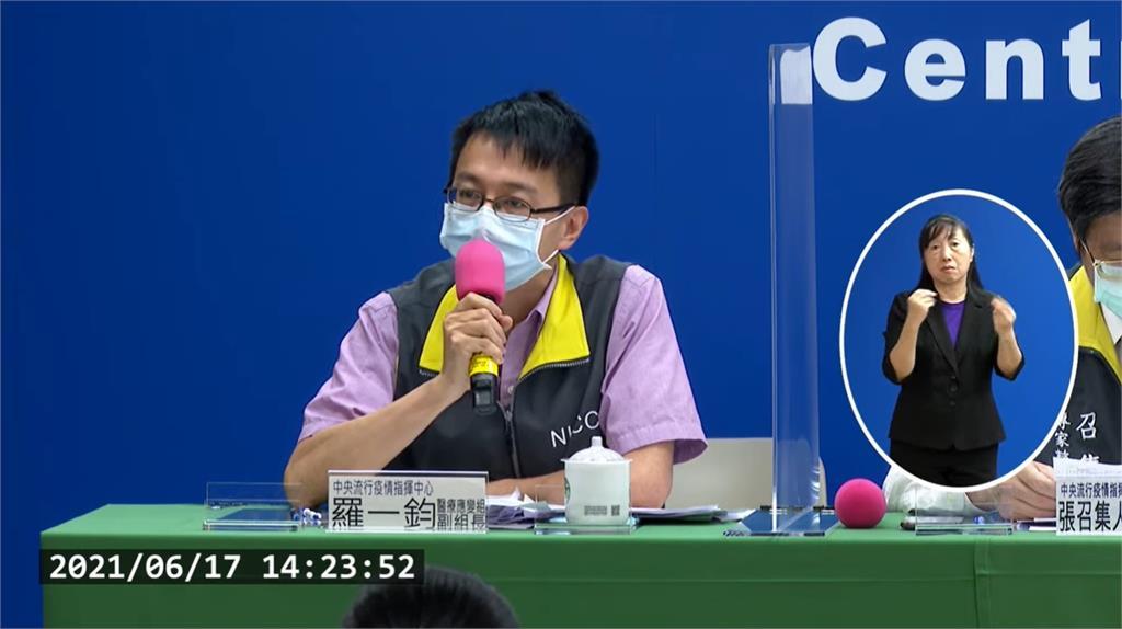 羅一鈞呼籲「不要卻步打疫苗」。圖/台視新聞