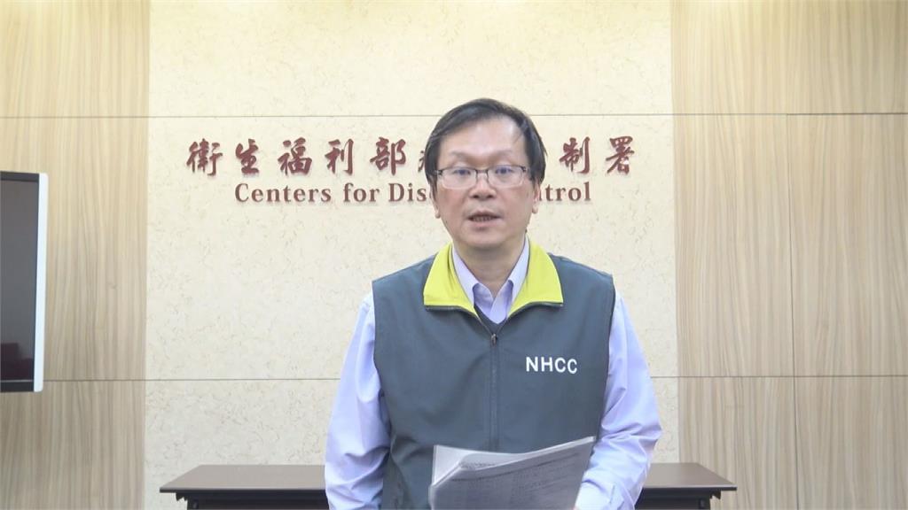 中央流行疫情指揮中心昨晚間突然又公布一名武漢肺炎確診病例。圖:台視新聞