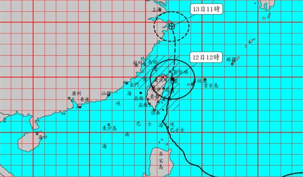 璨樹颱風持續北移 北台灣午後風雨越明顯