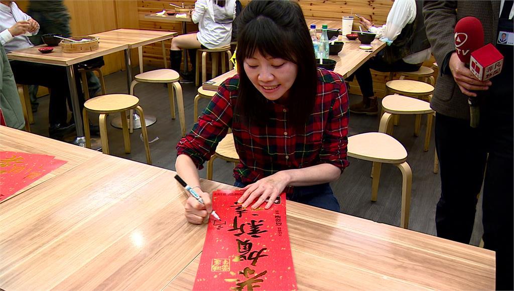 民進黨立委高嘉瑜在令人印象最深刻的立委票選中奪冠。圖:台視新聞