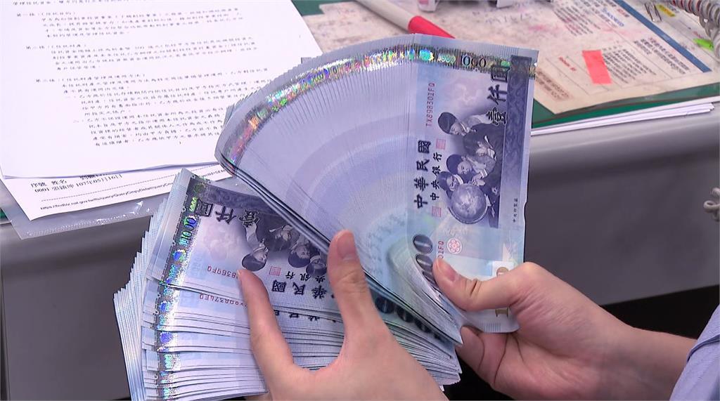 新台幣收28.326元。圖/非凡新聞