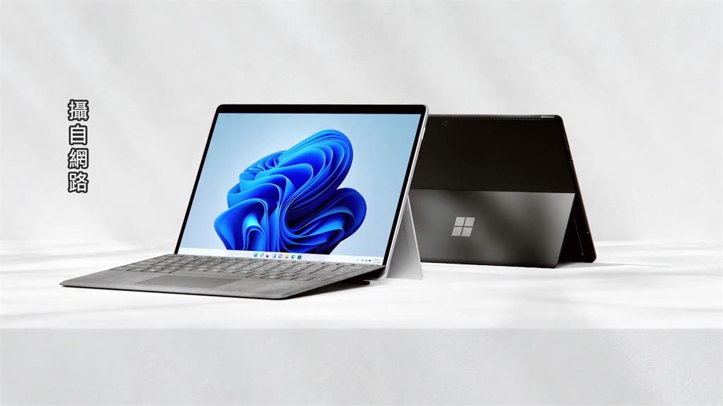 微軟新品Surface Pro 8平板電腦,售價約台幣30500元。圖/翻攝自網路