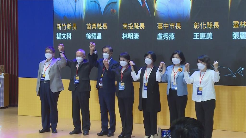 國民黨7位縣市首長出席中部區域治理論壇。圖/台視新聞