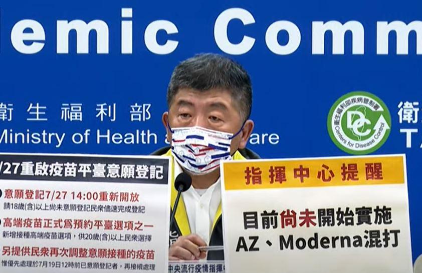 指揮官陳時中回應開放混打疫苗時間點的提問。圖:台視新聞