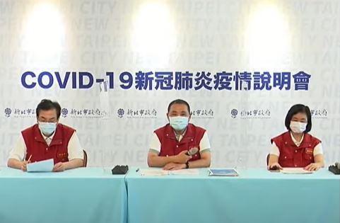 新北市宣布延長強化二級警戒至9月23日。圖/台視新聞