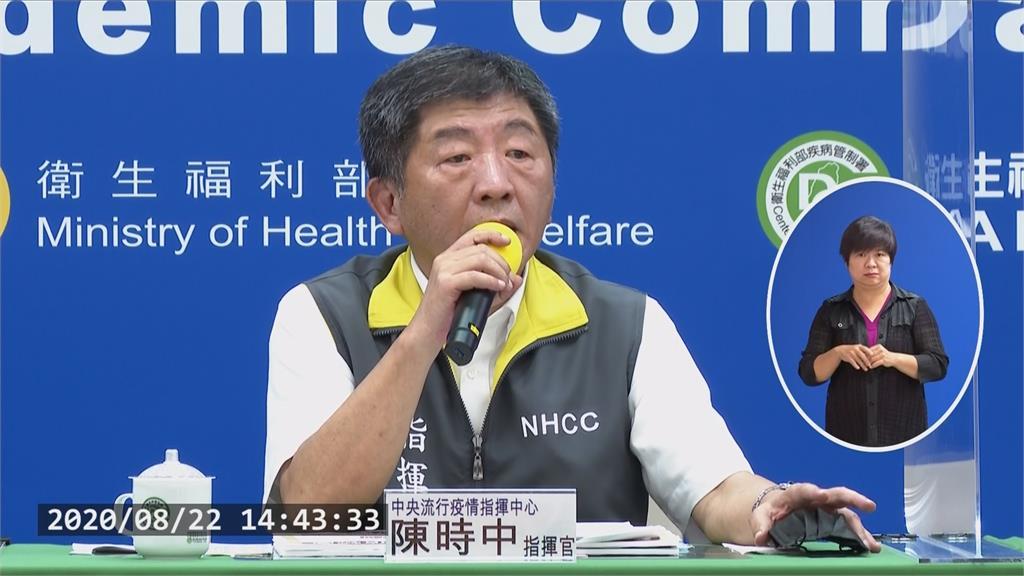 衛福部長陳時中。圖:台視新聞