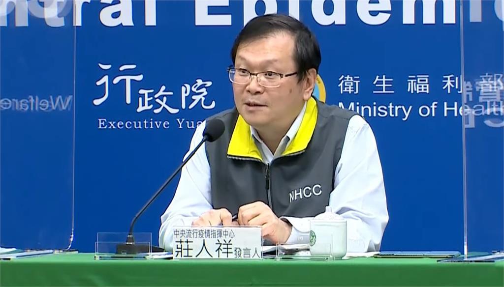 指揮中心宣布,台灣新增1例境外移入。圖/台視新聞