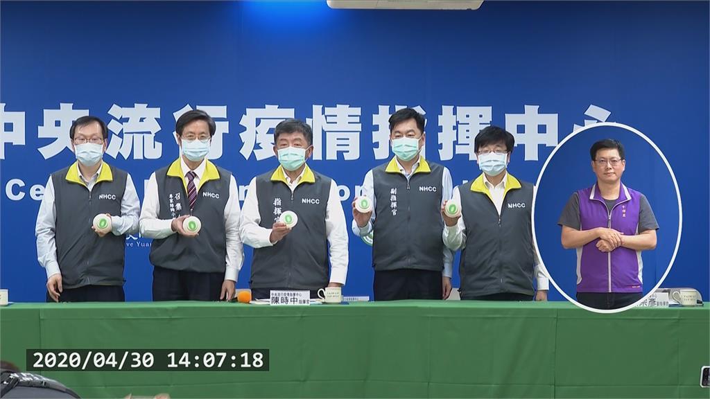 指揮中心說明疫情最新狀況。圖:台視新聞