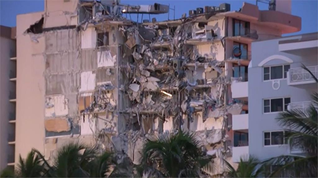 美佛州濱海公寓大樓局部倒塌 至少1死10人傷