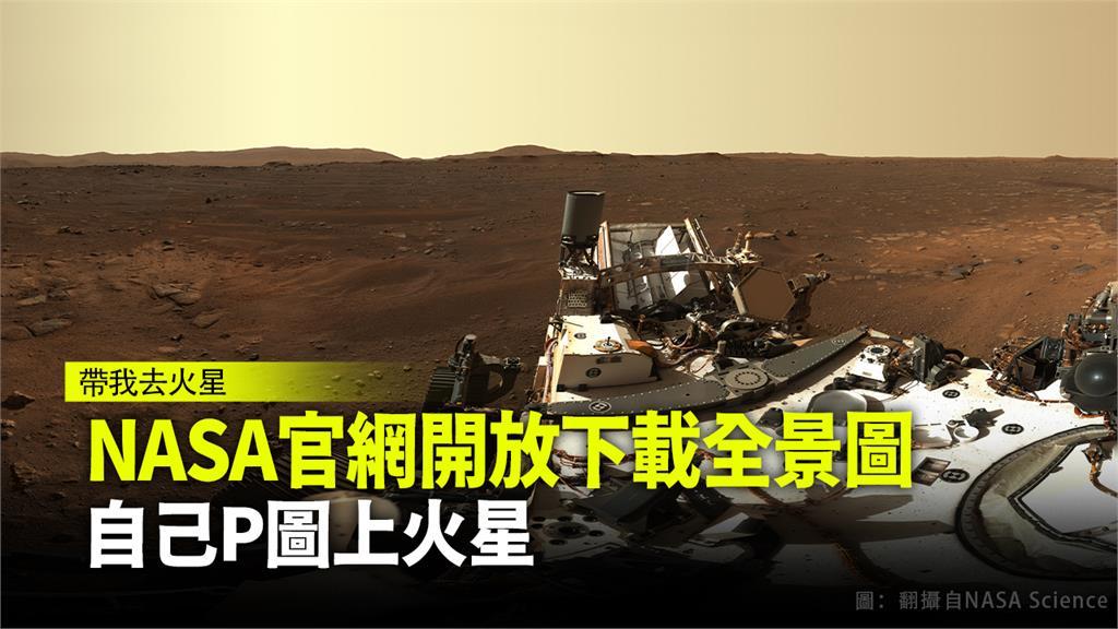 火星探測器「毅力號」所取得之火星全景圖。圖:翻攝自NASA Science