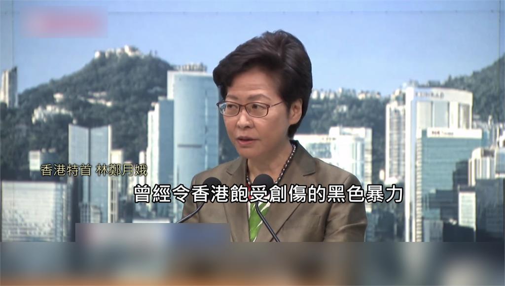 香港特首林鄭月娥。圖/翻攝自i-Cable