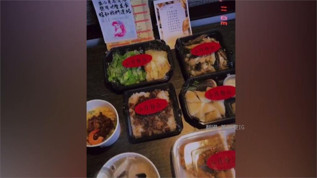 黃筱雯返國後,黃偉哲送上9道台南美食。圖/翻攝自黃筱雯Instagram