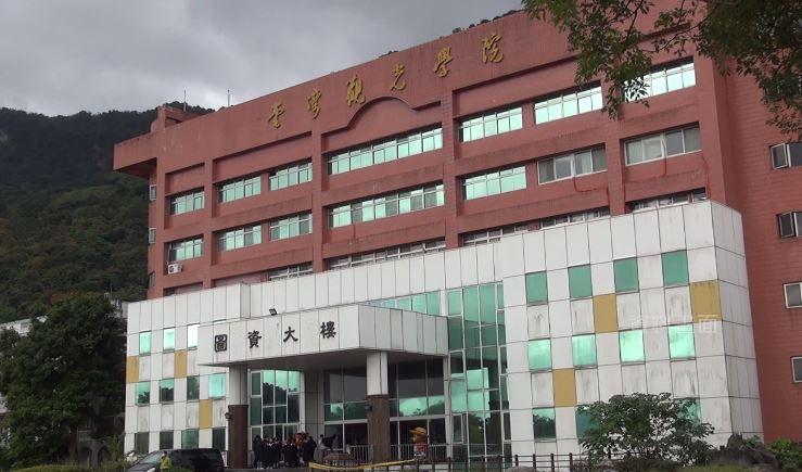 教育部拍板定案,台灣觀光學院將於9月1日起停辦。圖:台視新聞(資料照)