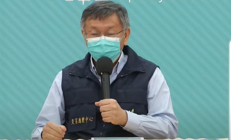 疫苗預約爭議「陳時中喊冤」 柯文哲反擊:我才更冤枉!