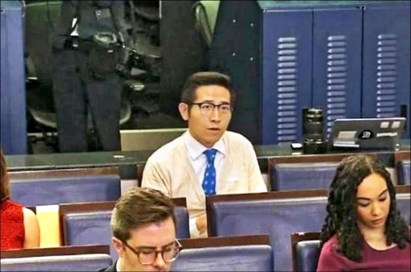 張經義在白宮例行記者會中,稱自己來自台灣,遭網友起底任職中國黨政軍直屬的新聞台。圖:翻攝白宮直播