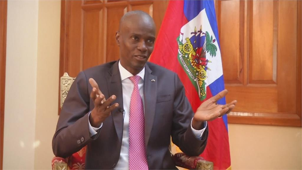 53歲的海地總統摩伊士,7日驚傳遭到暗殺,事件震撼國際。圖:AP