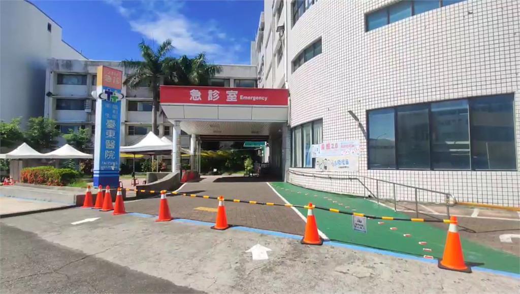 衛福部立台東醫院門、急診停診,不少病患領不到藥。圖/台視新聞