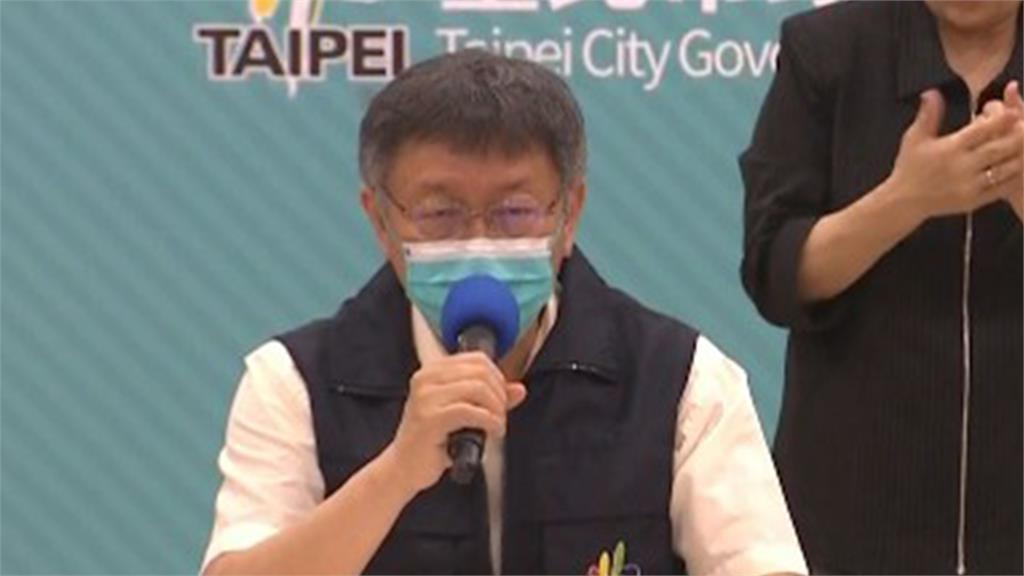 台北市長柯文哲。圖/台視新聞