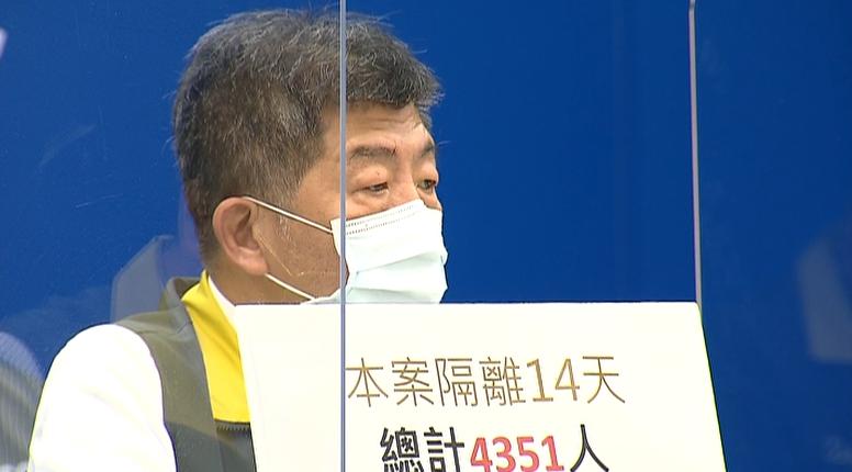 中央流行疫情指揮中心指揮官陳時中。圖:台視新聞