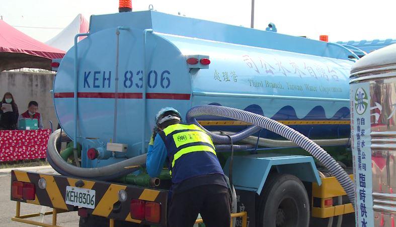 苗栗縣政府會同水利署和自來水公司進行旱災災害整備演練。圖/台視新聞