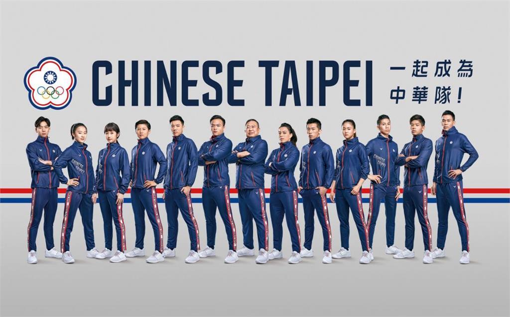 外媒預測,中華隊可以奪下2金5銀4銅。圖/翻攝自中華奧會 Chinese Taipei Olympic Committee臉書