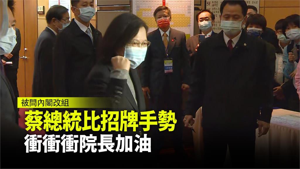 總統蔡英文出面闢謠蘇內閣改組的傳言。圖:台視新聞