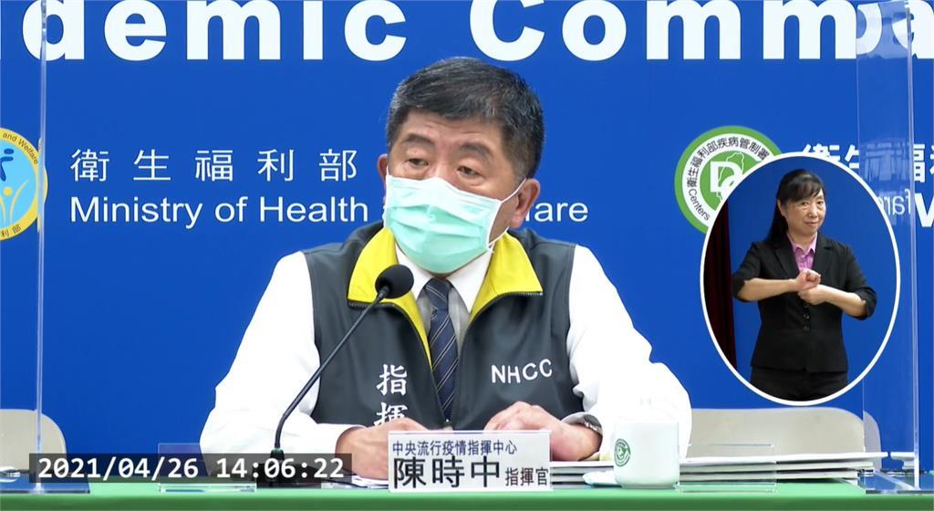 中央流行疫情指揮中心指揮官陳時中宣布,境外移入今天新增2例確診。圖/台視新聞
