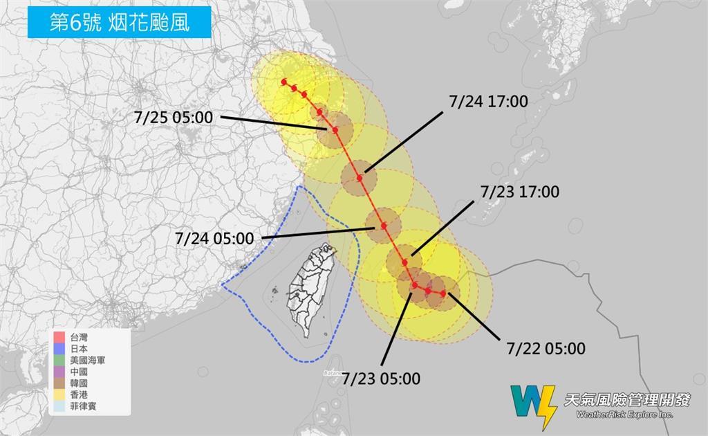 氣象達人彭啟明表示,「烟花」颱風北轉的時間將決定對台灣的影響。圖/翻攝自氣象達人彭啟明臉書