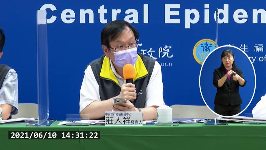 指揮中心發言人莊人祥。圖:台視新聞