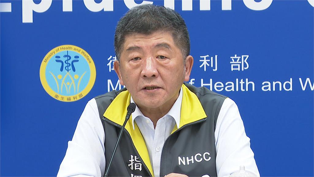 疫情指揮中心指揮官陳時中下午兩點召開記者會。圖:台視新聞