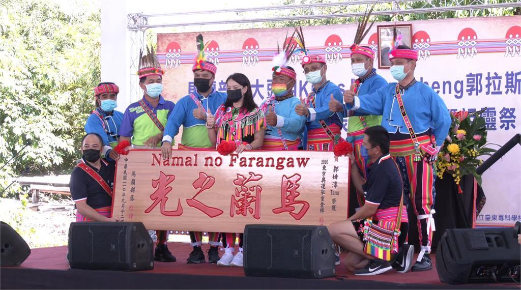 郭婞淳回到馬蘭部落接受表揚。圖/台視新聞