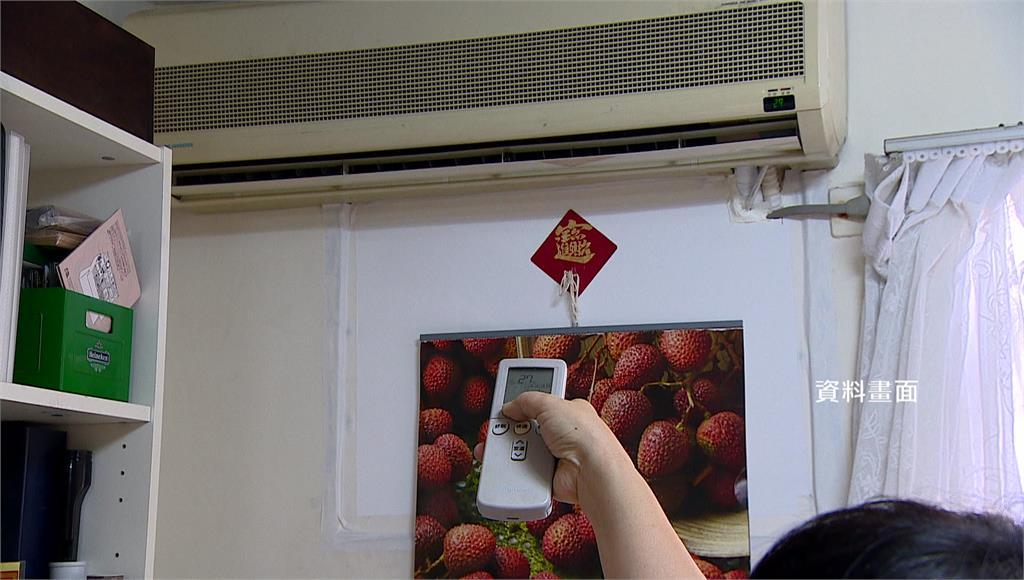 每年六月到九月,台電會調高用電度數單價。圖/台視新聞(資料照)