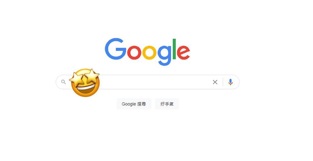 在Google輸入關鍵字就可以看到小貨輪。圖/台視新聞