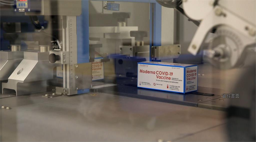 莫德納藥廠正在研發可同時抗新冠、流感的疫苗。圖/翻攝自AP Direct(資料畫面)